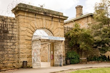 About Old Beechworth Gaol